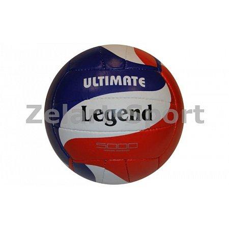 Мяч волейбольный PU LEGEND LG2037 (PU, №5, 3 слоя, сшит вручную)