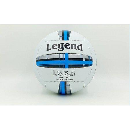 Мяч волейбольный PU LEGEND LG5181 (PU, №5, 3 слоя, сшит вручную)