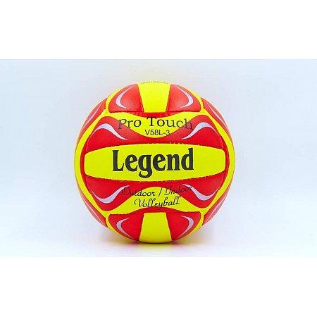 Мяч волейбольный PU LEGEND LG5187 (PU, №5, 3 слоя, сшит вручную)