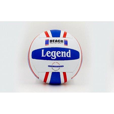 Мяч волейбольный PU LEGEND LG5192 (PU, №5, 3 слоя, сшит вручную)