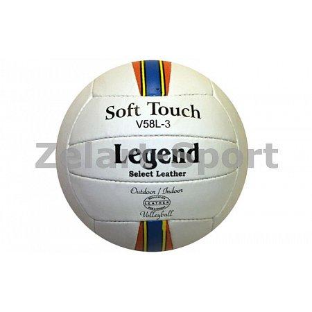 Мяч волейбольный PU LEGEND VB-3565 (PU, №5, 3 слоя, сшит вручную)