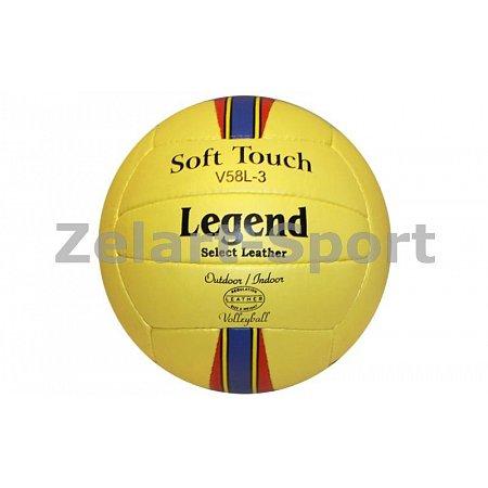 Мяч волейбольный PU LEGEND VB-3566 (PU, №5, 3 слоя, сшит вручную)