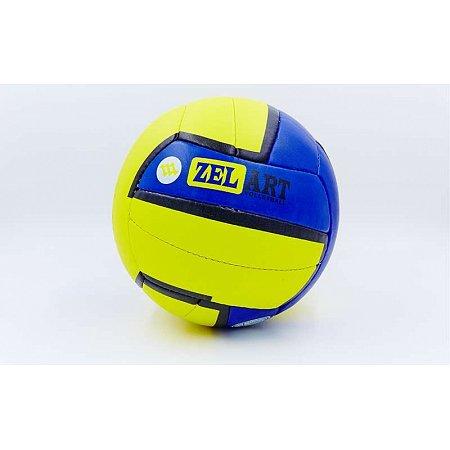 Мяч волейбольный PU ZEL VB-4045 (PU, №5, 3 слоя, сшит вручную)