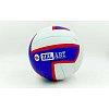 Мяч волейбольный PU ZEL VB-4048 (PU, №5, 3 слоя, сшит вручную)
