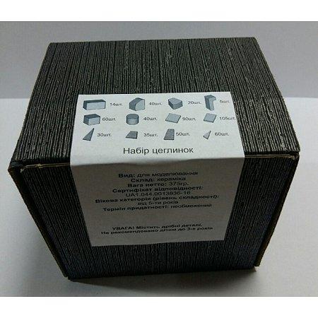 Набір керамічних цеглинок (12 видів) для конструкторів Країна замків