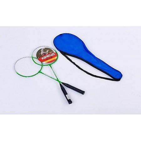 Набор для бадминтона 2 ракетки в чехле BOSHIKA 802-G (сталь, зеленый)