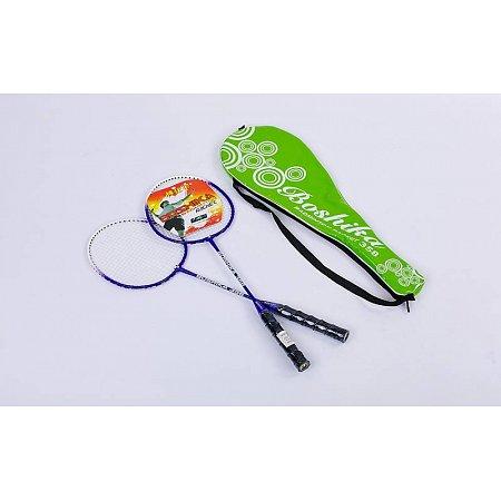 Набор для бадминтона 2 ракетки в чехле BOSHIKA YB-358-V (сталь, фиолетовый)