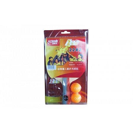 Набор для наст. тенниса DHS (1рак+2шар) MT-2202 2star (древесина, резина, пластик)