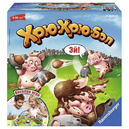 Настольная игра Хрю-Хрю-Бол, Ravensburger (RSV-210985)