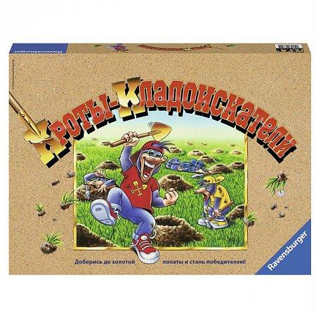 Настольная игра Кроты-Кладоискатели (Подземелье), Ravensburger (RSV-266555)