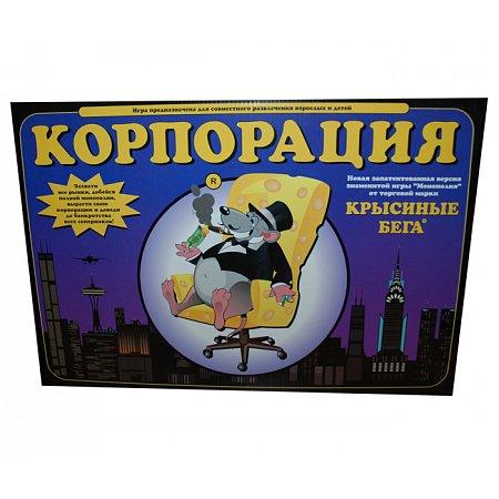 Настольная игра Крысиные бега: Корпорация