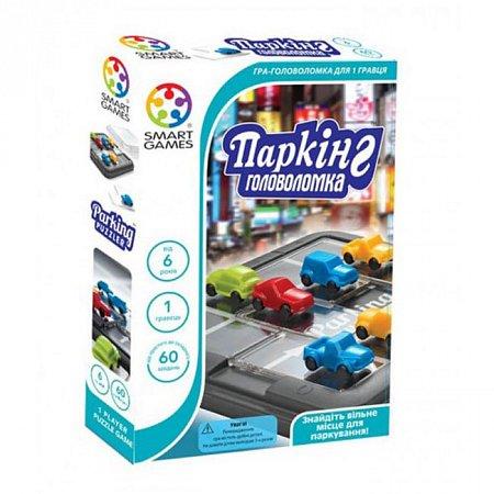 Настольная игра Паркінг (Паркинг). Головоломка Smart Games (SG 434 UKR)