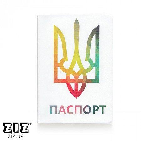 Обложка для паспорта Герб, ZIZ-10088