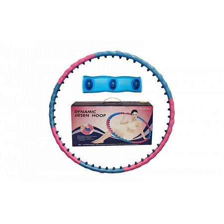 Обруч массажный Hula Hoop JS-6011 DYNAMIC JIESEN HOOP (1кг, пластик, 8 секций, d-93см, с магнитами)