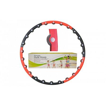 Обруч массажный Hula Hoop PS HR-045 MASSAGE HOOP (1,1кг, пластик, неопрен, 6 секций, d-100см)