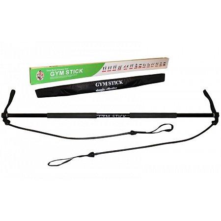 Палка гимнастическая для фитнеса с эсп. Gym Stick FI-4412 (пластик,неоп,l-130см,l эсп-80см)