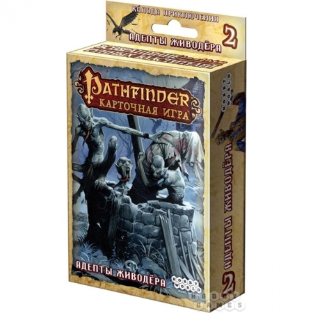 Pathfinder. Адепты живодёра - Дополнение к игре (1425)