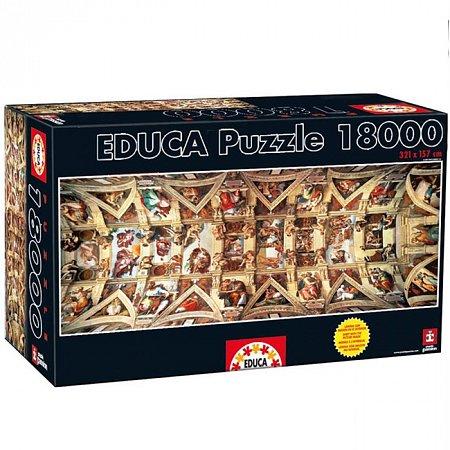 Пазл EDUCA Сикстинская капелла 18000 элементов (EDU-16065)