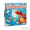 Пиктомания (Pictomania) - Настольная игра для компании