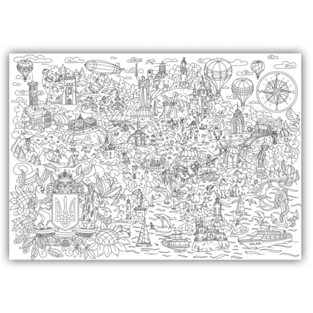Плакат-раскраска Моя Україна от ОKroshka (119 x 84 см)