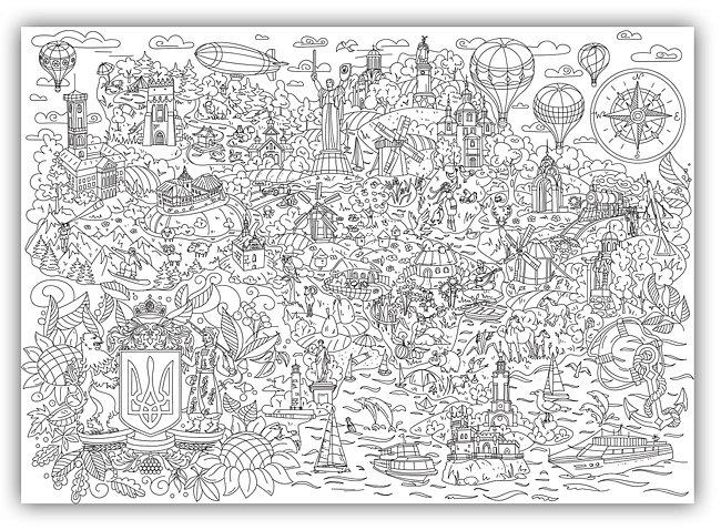 плакат раскраска моя україна от оkroshka 119 X 84 см