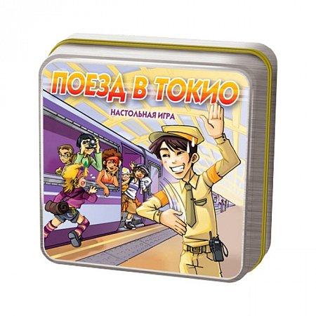Поезд в Токио (Tokyo Train) - Настольная игра