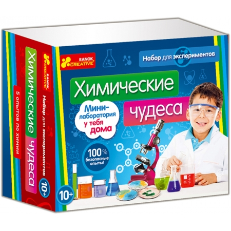 Химические чудеса. Ранок 0320-1
