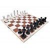 "Настольная игра ""Шахматы"", поле картон"