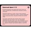Фанты Флирт №7 Курортный роман