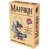 Манчкін - Українське видання   Украинский Манчкин