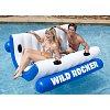 Надувное кресло-качалка Wild Rocker, Intex 58822