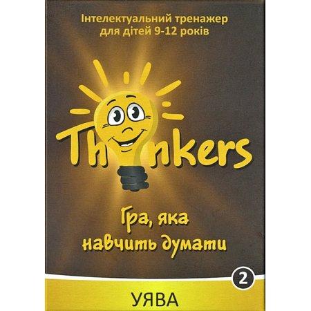 Интеллектуальная игра Thinkers - Уява, укр. (9-12 лет, 100 заданий)