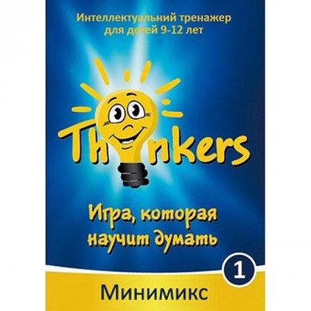 Интеллектуальная игра Thinkers - Минимикс, рус. (9-12 лет, 35 заданий)