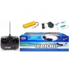 Катер на радиоуправлении Torpedo, 74 см, Create Toys 2062