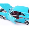 Автомодель (1:24) 1969 Dodge Charger R/T (синий - тюнинг), Maisto 31091B