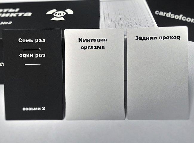 Игра оргазм для компании