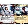 Star Wars. Карточная игра (LCG). Hobby World (SWC01)