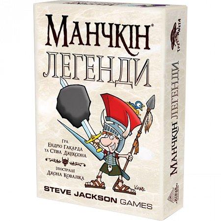 Манчкін Легенди (українською)