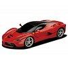 """Автомобиль XQ на р/у """"Ferrari LaFerrari"""" 1:24, XQRC24-13AA"""