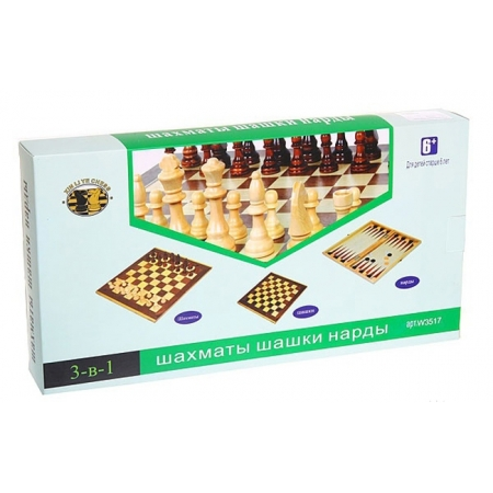 Набор из 3 игр (шахматы, нарды, шашки). 24 х 24 см. W2408