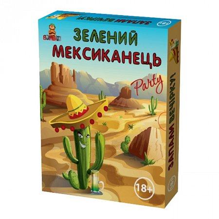 Зелений Мексиканець - Настольная игра (укр). Bombat Game (4820172800040)