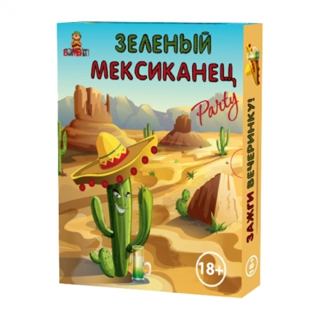 Зеленый Мексиканец - Настольная игра (рус)
