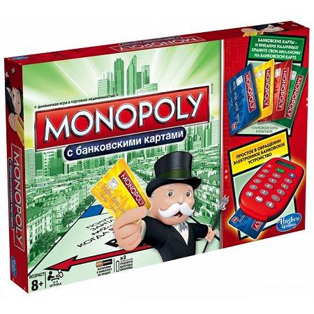 Монополия с банковскими карточками, Hasbro A7444
