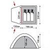 Кемпинговая палатка Tramp Bell 3 TRT-069.04 (мест: 3)