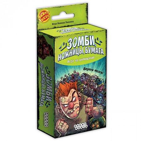 Зомби, Ножницы, Бумага - Настольная игра (1412)