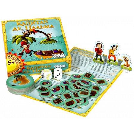 Капитан де Пальма - Настольная игра. Hobby World (1404)