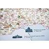 Скретч карта Украины My Native Map (укр. язык)