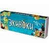 Экивоки - настольная игра (66111)
