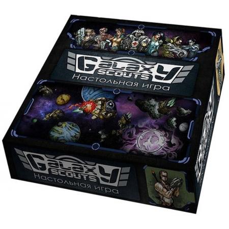 Настольная игра Galaxy Scouts (Галактические разведчики)