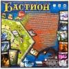 Бастион - Настольная игра (1480)